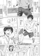 【無料エロ漫画】女子高生の腰つき3