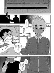【無料エロ漫画】人妻Aさんと息子の友人Nくん