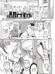 【無料エロ漫画】派遣便所員