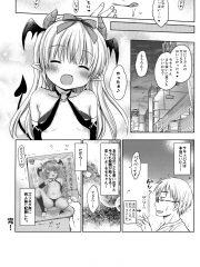 【無料エロ漫画】サキュバス売り子とオフパコえっち