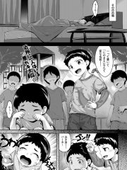 【無料エロ漫画】アニバーサリーガール