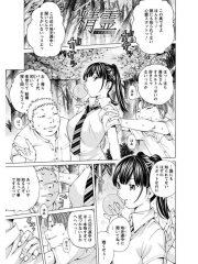 【無料エロ漫画】精霊